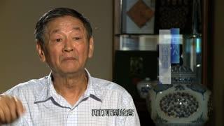 我与故宫文物 我的故宫情缘——徐乃湘