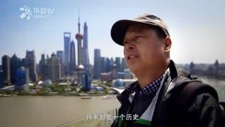 鸟瞰中国 02继往开来