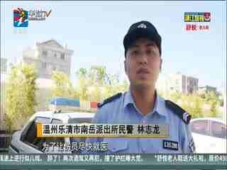 浙江警视_20190919_货车侧翻三人被困 特警消防紧急救援