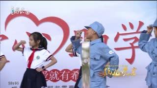 杭州党建_20190919_凝心聚力 做强党建 助推学校再发展