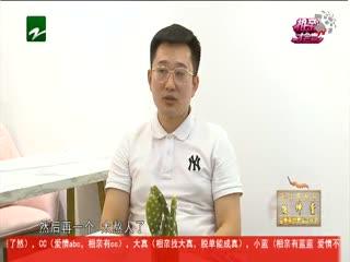 """相亲才会赢_20190919_不会""""唠嗑儿""""的全能型"""