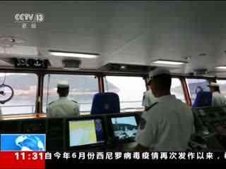 新型训练舰戚继光舰 起航执行远航实习访问任务
