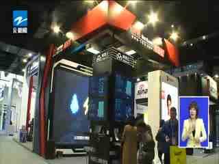 """第六届""""互联网之光""""博览会将于10月18日在乌镇举行"""
