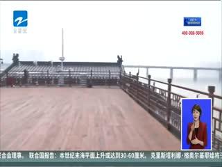 """钱塘江上最大游船26日首航 """"钱印""""号喊你船上看灯光秀"""