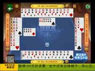 欢乐英雄PK大擂台_20190926_欢乐英雄PK大擂台(09月26日)