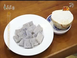 生活大參考_20190927_芋艿營養好 現在吃它正時令