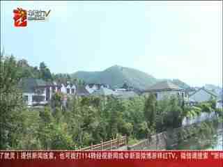经视新闻_20190928_经视新闻(09月28日)