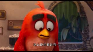 《愤怒的小鸟2》昔日对手变同盟,特别行动队将建立