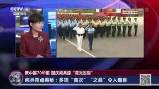 苏晓晖:国庆70周年阅兵的武器装备均为国产 信息化程度高