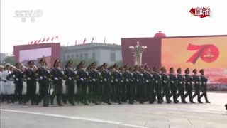 庆祝中华人民共和国成立70周年阅兵式