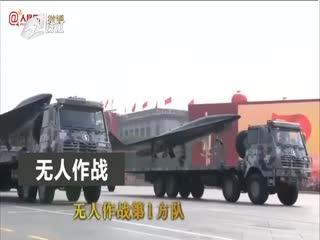 慶祝新中國成立70周年:超燃混剪!90秒看完大閱兵徒步方隊