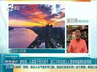 慶祝新中國成立70周年:煙花盛宴絢爛奪目