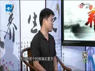養生大國醫_20191007_便血疑云