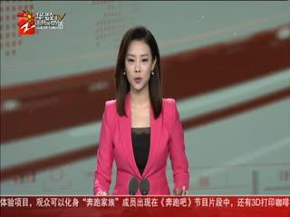 经视新闻_20191007_经视新闻(10月07日)