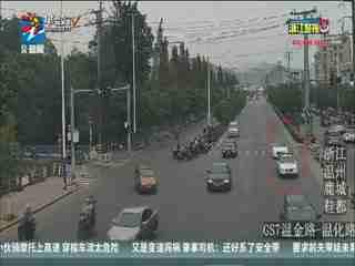 浙江警视_20191009_6岁被拐 14岁走丢 民警让他们找到了家