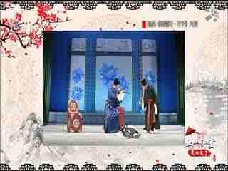 幽兰讲堂—昆曲来了_20191011_张世铮老师谈《绣襦记 打子》