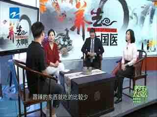 養生大國醫_20191012_便血疑云