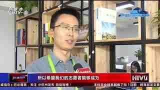 杭州新闻60分_20191012_杭州新闻60分(10月12日)