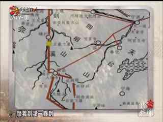 錢塘論壇_20191012_唐詩之路與一帶一路