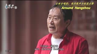走遍杭州_20191013_云林合唱团:我用歌声为祖国点赞