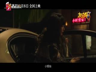 娱乐高八度_20191016_电影《中国女排》还原历史神同步 大年初一看女排传奇