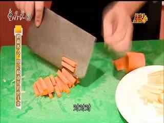 秋藕养人 用它做道开胃快手菜