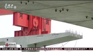 杭州新闻60分_20191016_杭州新闻60分(10月16日)