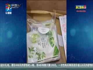 """浙江警视_20191016_""""回来了舒坦了"""" 小伙打飞的回国投案自首"""