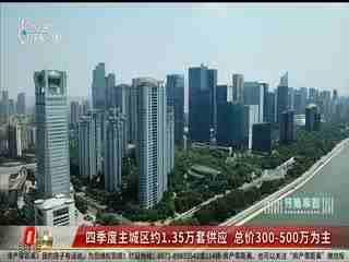 房产零距离_20191016_杭州购房摇号停摆半个月?官方辟谣来了!