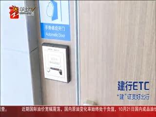 经视新闻_20191017_经视新闻(10月17日)
