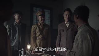 《一马三司令》第9集预告