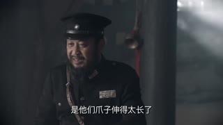 《一马三司令》第8集预告