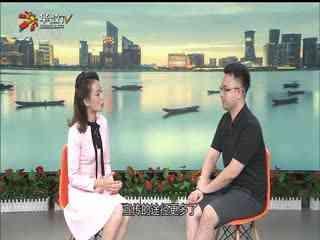 新锐杭商_20191020_专访杭州三替集团有限公司副董事长 黄恩泽