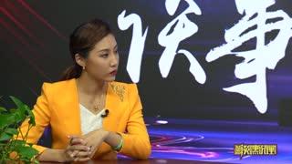 """谈事说理_20191025_走失""""的查封物"""