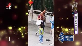 家庭幽默录像_20191028_孩子都是小天使