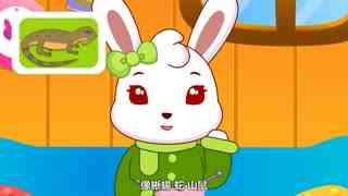 兔小贝之动物奇缘 第8集