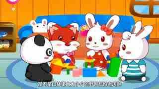 兔小贝之动物奇缘 第10集