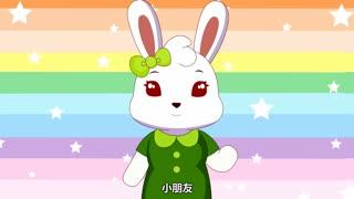 兔小贝数学课堂 第9集