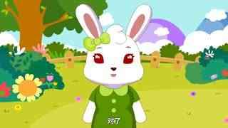兔小贝数学课堂 第5集