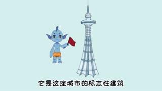 莫叽姆斯漫游中国 第9集