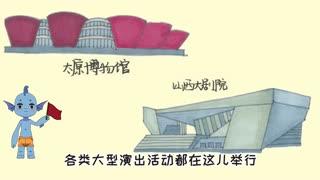 莫叽姆斯漫游中国 第5集