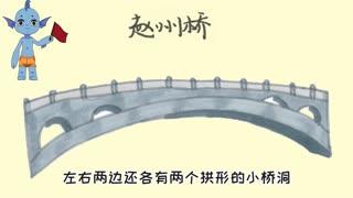莫叽姆斯漫游中国 第4集