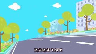 贝乐虎儿童音乐剧之超级汽车 第6集