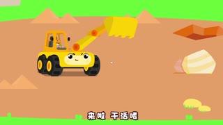 贝乐虎儿童音乐剧之超级汽车 第5集