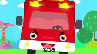 貝樂虎兒童音樂劇之超級汽車 第7集