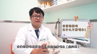 """X星人说_20191031_专注挖煤20年!暹罗猫为什么越养越""""糊""""?"""