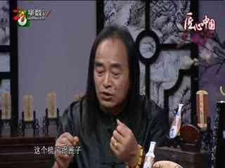 午夜说亮话_20191031_匠心中国(10月31日)