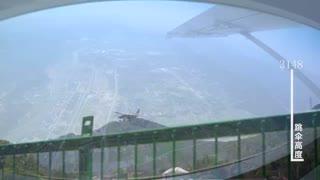 运动的不倒温28-4000米高空极限跳伞 彻底忘了自己有恐高症