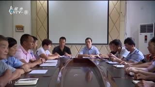 杭州党建_20191107_推动第二批主题教育走深走实 提升基层党组织组织力