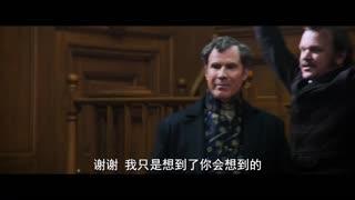 《福尔摩斯与华生》夏洛克出庭证明嫌犯是替罪羔羊